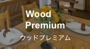 Wood Nordic