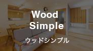 Wood Simple