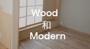 Wood 和 Modern